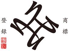 【公式】京の地豆腐「久在屋」 - 京都の地豆腐 - 京の地豆腐「久在屋」